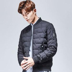 yaloo/雅鹿羽绒服男 短款2017新款韩版冬季轻薄修身帅气潮流青年 YS6107630
