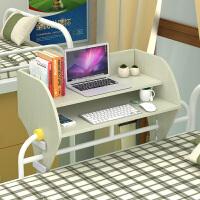 宿舍神器上铺悬空电脑桌懒人学习桌大学生床上书桌寝室笔记本储物 白枫色B款