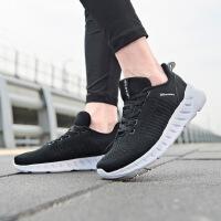 361女鞋运动鞋秋季跑步鞋网面鞋子透气网鞋轻便防滑女士跑鞋