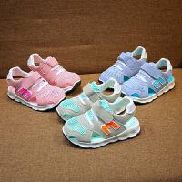 夏季儿童鞋男童透网镂空运动鞋女童透气运动网面软底凉鞋