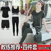 瑜伽服套装女四件套健身房跑步运动韩版宽松性感大码胖MM套装 黑色