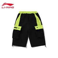 李宁七分运动裤男士2020新款运动时尚系列男装夏季休闲梭织运动裤
