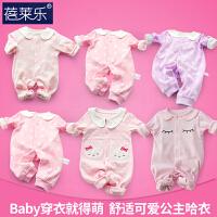 20180427013317861婴儿连体衣服春秋初生女宝宝春装12满月0岁3个月6新生儿纯棉套装