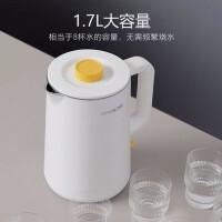 九阳烧水壶家用电热水壶大容量正品一体自动断电开水煲电水壶F629