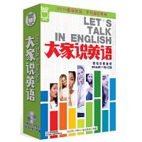 英语口语教程 大家说英语 2010年全年合集 18DVD 1MP3
