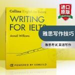 华研原版 雅思写作技巧 英文原版 Writing for IELTS 柯林斯雅思考试 正版进口英语书籍 全英文版