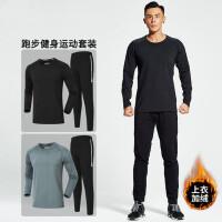 男士速干健身运动套装两件套晨跑透气宽松健身房长袖速干衣跑步服