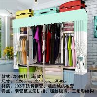 简易衣柜寝室双人牛津布收纳挂衣柜钢管加厚组装不锈钢全钢架衣橱 宽2.05米-4挂(新款)-* 布料是桃皮绒的