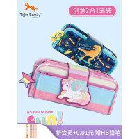 小�W生�P袋男女�和��Y物tigerfamily新品大容量文具盒�U�P袋可��