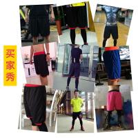 运动短裤男女跑步篮球裤夏季薄款透气速干健身短裤宽松训练五分裤
