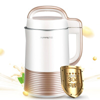 九阳 DJ13E-Q3家用全自动榨汁免滤豆浆机正品旗舰店官方