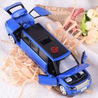 儿童仿真路虎加长版声光回力玩具车 合金车模型