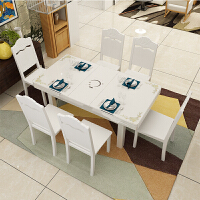 伸缩餐桌椅组合简约现代实木多功能带电磁炉长方形折叠餐桌小户型