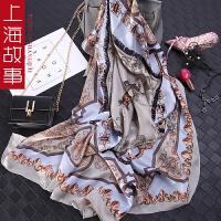 上海故事 真丝女士秋冬围巾春秋季缎面桑蚕丝 规格110大方巾礼品