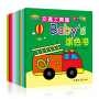 baby's双语认知涂色书全10册 3-6岁儿童涂色画书本幼儿早教启蒙书幼儿美术画册