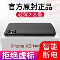 iPhone XS Max背夹充电宝苹果iPhoneX电池大容量iPhoneXs超薄专用手机壳XSMax正品移动电源X