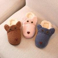 儿童棉拖鞋卡通男童女童室内保暖宝宝防滑居家包跟可爱拖鞋