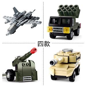 【当当自营】小鲁班创意N变系列儿童益智拼装积木玩具 军事组4款装M38-B0596