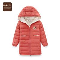轻薄款女童羽绒服 童装女童冬装2018纯色韩版中长款修身保暖上衣