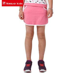 探路者童装 夏装女童中大童儿童 针织超弹运动裙子半身裙
