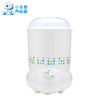 小白熊 奶瓶消毒器液晶版带烘干 婴儿消毒锅 HL-0871
