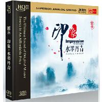 HQCD2车载CD光盘汽车CD碟轻音乐HQCD发烧碟歌曲2014