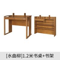 实木学习桌可升降书桌带书架课桌写字台小学生写字桌椅套装