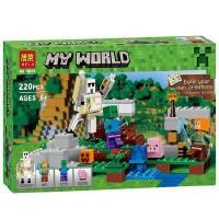 六一礼物 乐高式我的世界 兼容乐高式10468我的世界 铁傀儡钢铁巨人拼插积木玩具