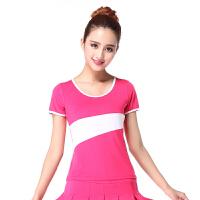 小苹果广场舞拉丁舞练功跑步服装套装短袖上衣运动半身裙女装