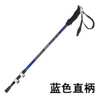 碳纤维登山杖碳素超轻伸缩户外用品徒步装备多功能爬山手杖拐杖