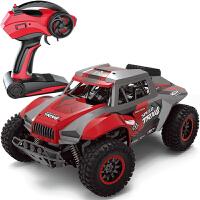 遥控车短卡RC越野车汽车玩具儿童男孩无线电动高速攀爬大脚车