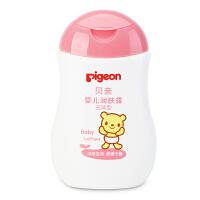 贝亲Pigeon婴儿润肤露(滋润型)200ml 婴儿护肤 宝宝护肤