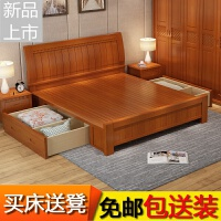 实木床橡胶木床1.5M 1.8米大床双人床高箱床储物床床中式单人定制