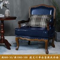 老虎椅美式单人沙发椅 客厅卧室阳台实木休闲椅书房椅单椅