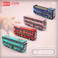 男孩微缩汽车模型1/87合金迷你巴士玩具金属双层公交车回力车