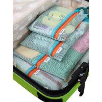 出差旅游收纳袋 旅行收纳袋衣物整理袋洗衣袋 网袋 收纳包四件套