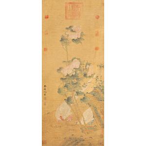 W1646 沈铨《富贵成双》(张伯驹等多位名家收藏章)
