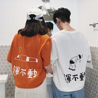 情侣装2018夏装短袖T恤男宽松港风半袖潮人气质上衣