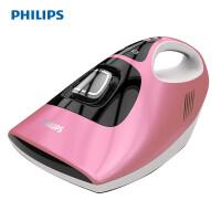 Philips/飞利浦除螨仪FC6231紫外线杀菌机除螨器家用床上床铺吸尘器吸螨虫 高密度过滤网