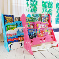 20190708103933324书架宝宝简易卡通图书籍书柜幼儿园绘本架小孩塑料收纳架