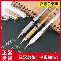 三菱高光笔UM-153金白银色黑纸用油漆笔中性笔记号笔 婚礼会议手绘签名笔1.0mm 水彩颜料高光笔留白笔
