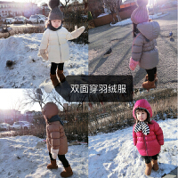 史豌豆儿童冬装连帽双面可穿面包服白鸭绒中长款女童宝宝羽绒服