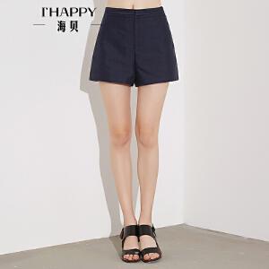 海贝秋季女装休闲短裤 高腰简约纯色A字时尚短裤