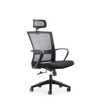 电脑椅家用简约现代职员转椅子升降靠背网椅培训会议办公椅 尼龙脚 固定扶手
