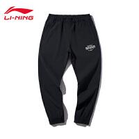 李宁运动长裤男士篮球系列男装裤子收口梭织运动裤AYKP307