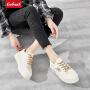 【满100减50/满200减100】Coolmuch女板鞋2019新款清新百搭松糕底小白鞋校园女生海星图案休闲板鞋YCA10