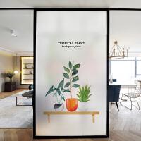 简欧免胶静电玻璃贴纸透光不透明防撞厨房卧室办公室窗户花磨砂膜