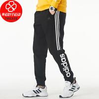幸运叶子 Adidas阿迪达斯裤子男冬季新款加绒休闲长裤收口运动裤GD5473