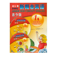外研社点读版 新概念英语青少版学生用书1A(朗文外研社新概念英语1A学生用书)