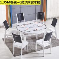 实木餐桌椅组合现代简约小户型可伸缩折叠6人8圆餐桌带电磁炉餐桌 1.35M(电)+6把D款实木椅 8毫米钢化玻璃